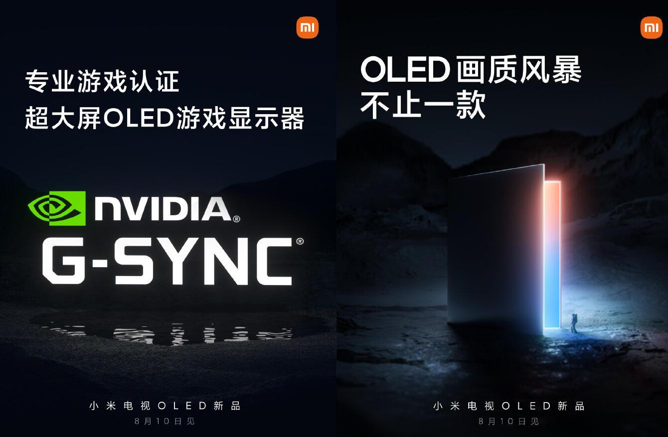 El evento de Xiaomi incluirá televisores Mi OLED para juegos y el tablet Mi Pad 5 30