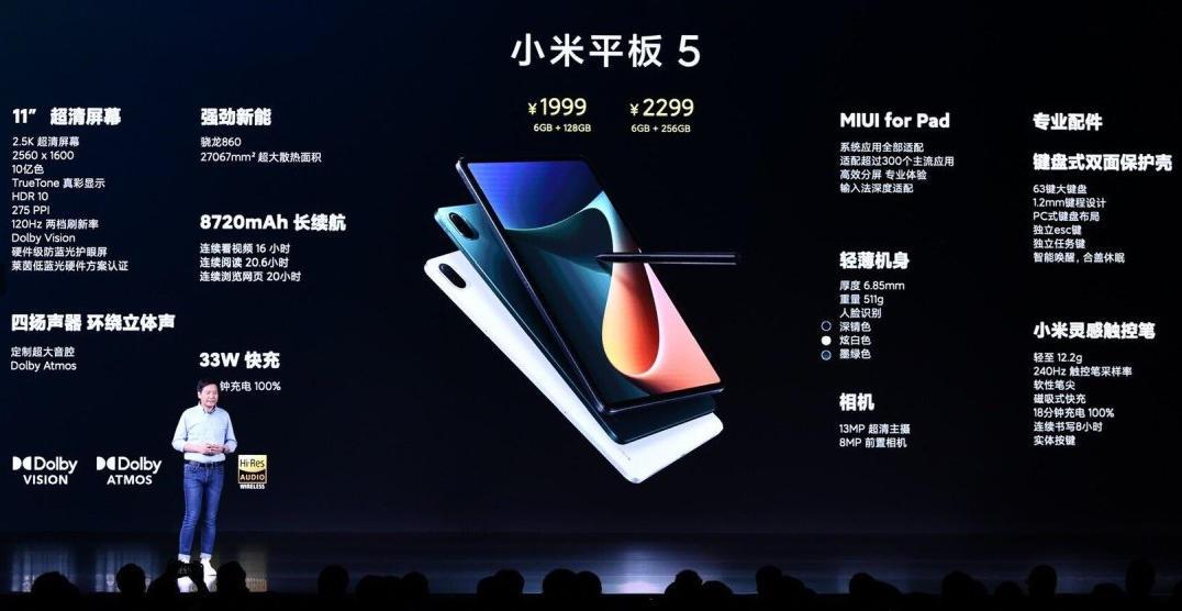 Xiaomi anima la oferta de tablets Android con los Mi Pad 5 32