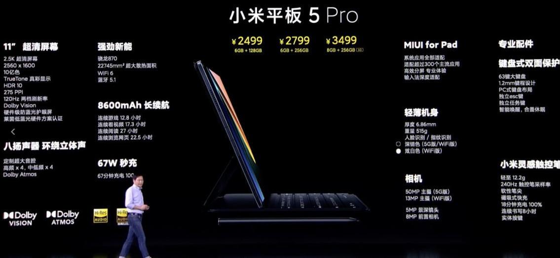 Xiaomi anima la oferta de tablets Android con los Mi Pad 5 34